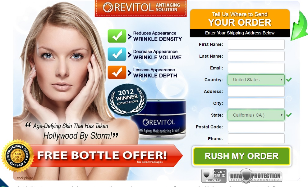 Revitol Lucent Skin Cream